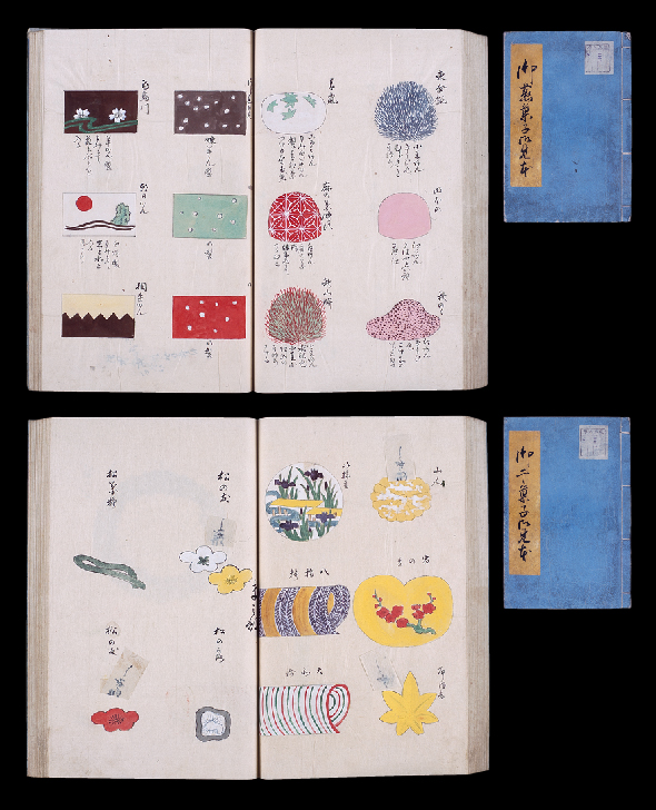 江戸時代の菓子見本帖『御蒸菓子御見本』と『御干菓子御見本』