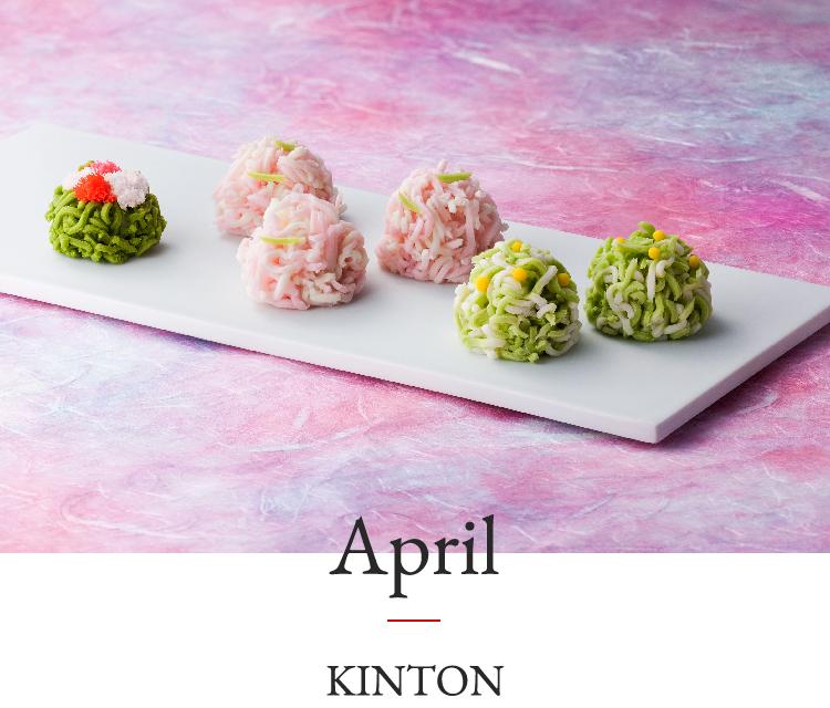 April | KINTON