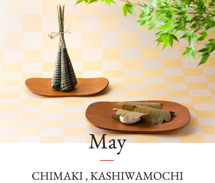 May | CHIMAKI,KASHIWAMOCHI