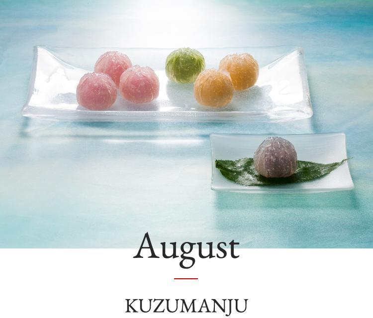 August | KUZUMOCHI