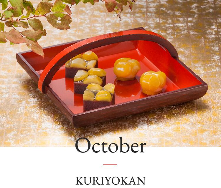 October | KURIYOKAN