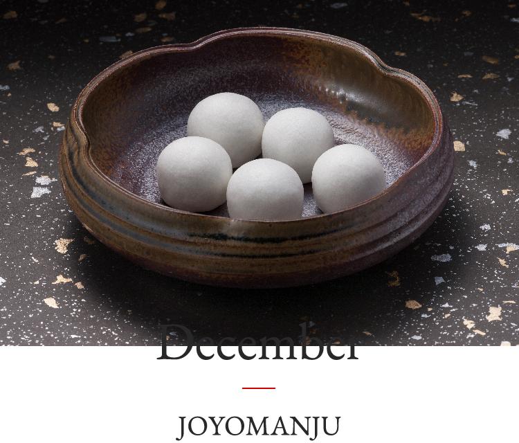 December | JOYOMANJU